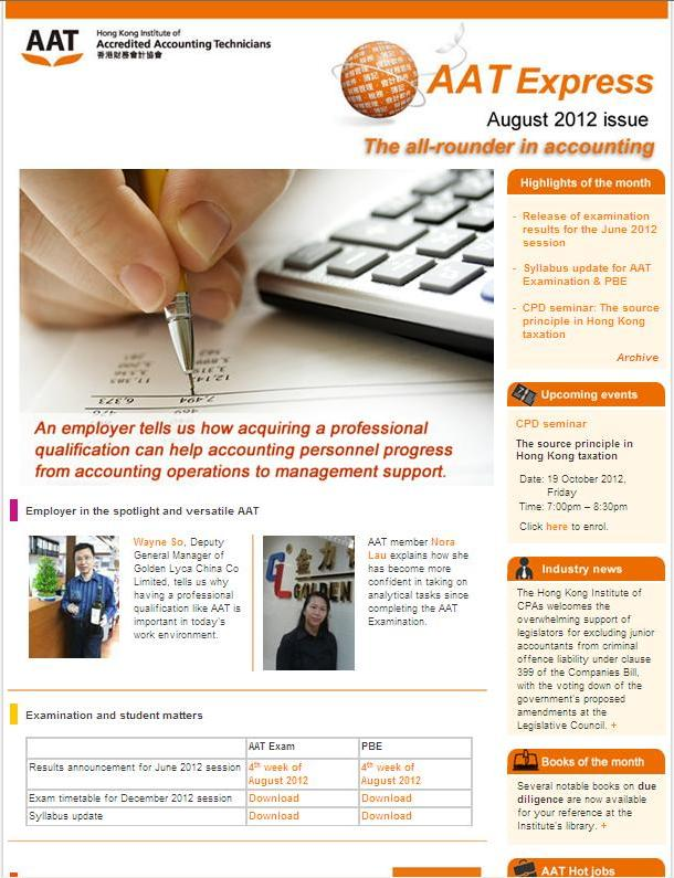 aat-newsletter
