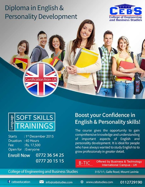 Diploma in English Mail