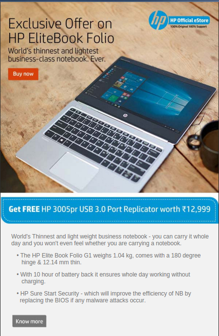 HP New Product pre-launch Offer Email