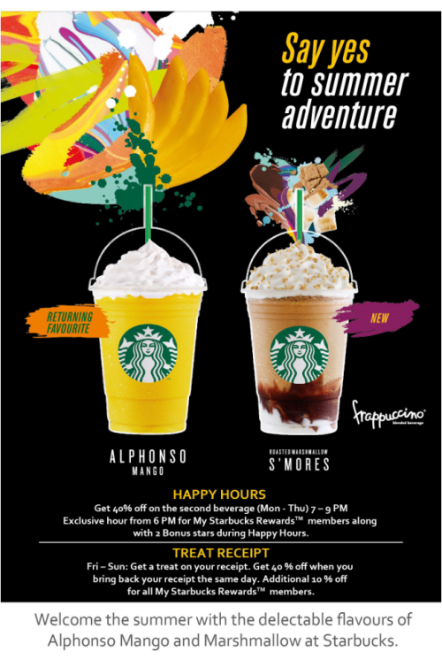 Starbucks Special Seasonal Offer Email